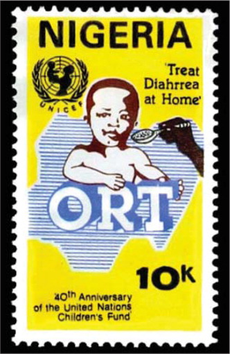 """This stamp from Nigeria celebrated the 40th anniversary of the UN Children's Fund (UNICEF) in 1986. Its theme is to """"Treat Diahrrea at Home"""" (note the misspelling!). From the collection of Dr. Shulman, with permission."""