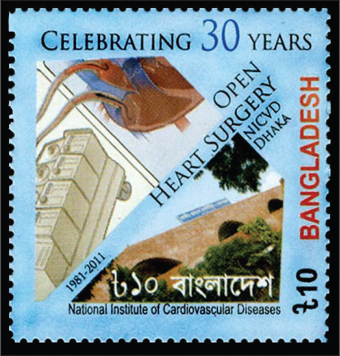 Stamp issued by Bangladesh in 2011 to celebrate 30 years of open heart surgery at the National Institute of Cardiovascular Diseases in Dhaka.