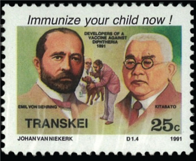 This 25¢ stamp from the South African bandustan Transkei in 1991 shows the German Emil von Behring (1854–1917) and the Japanese Shibasaburo Kitasato (1853–1931).